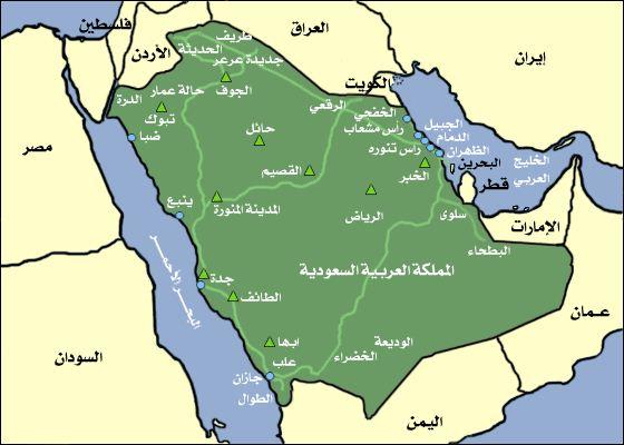 خريطة المملكة العربية السعودية بالمدن