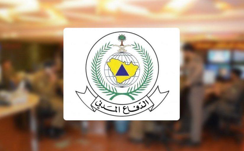 رمز سداد وزارة التجارة والصناعة
