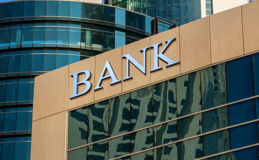 شروط بنك التسليف الجديدة 2020