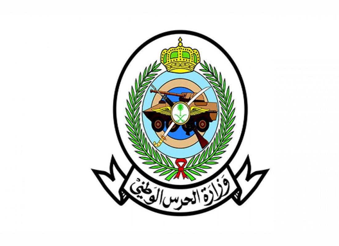 صور شعار الحرس الوطني السعودي جديدة 3