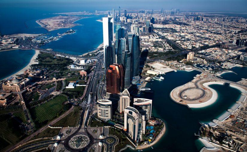 السياحة في ابوظبي 2020