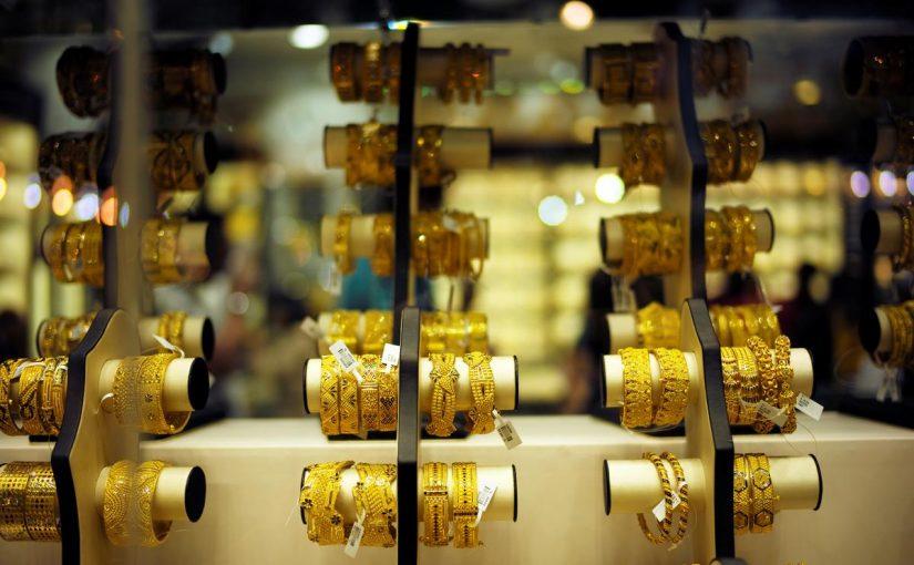 أسعار الذهب في السعودية اليوم 28 ديسمبر 2019