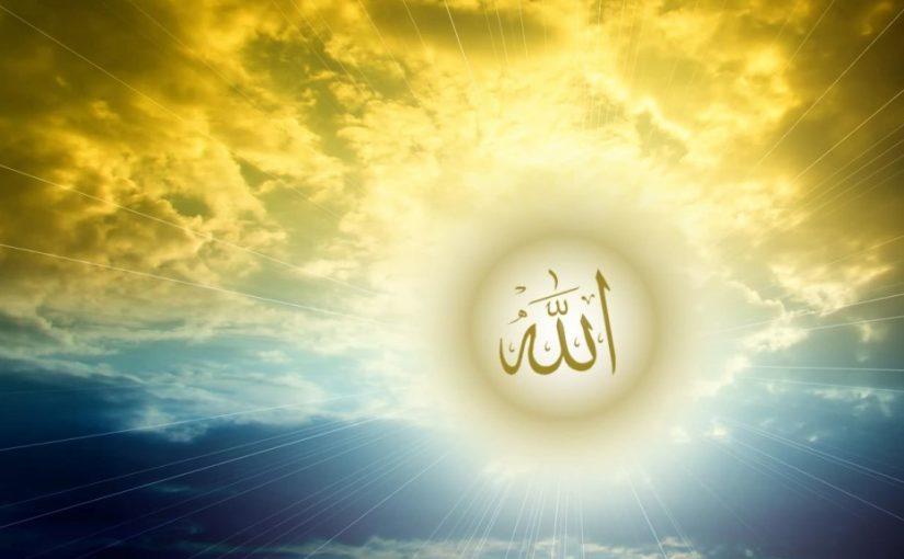 اسرار اسماء الله الحسنى وفوائدها