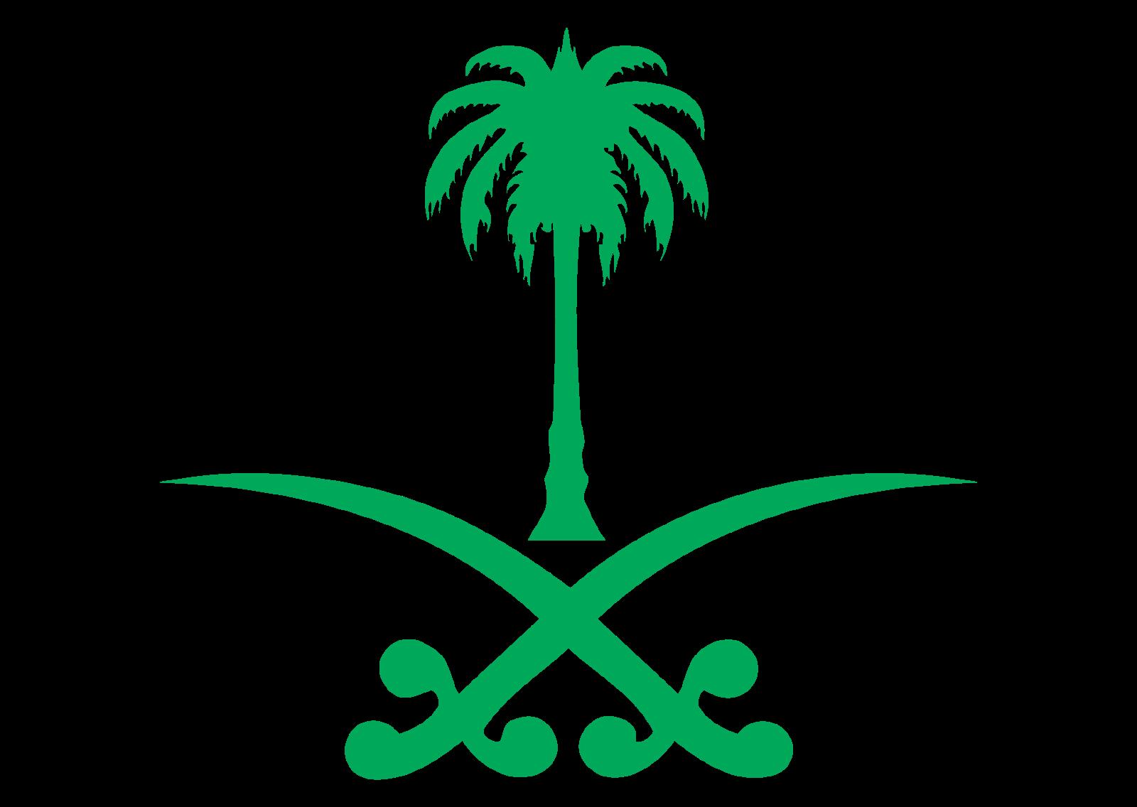 جديدة png صور شعار المملكة