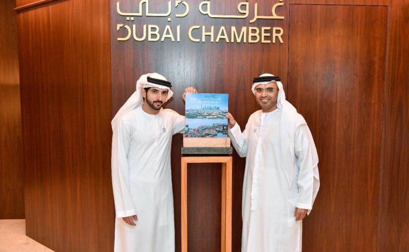 مواعيد عمل غرفة تجارة وصناعة دبي في رمضان