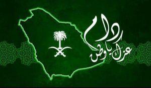 صور شعار عن الوطن جديدة