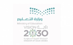 شعار وزارة التعليم مع الرؤية png