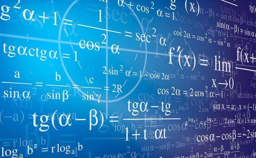 بحث عن العلاقات والدوال النسبية