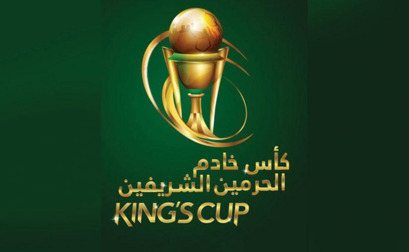 أسعار ورابط حجز تذاكر مباراة ربع نهائي كأس الملك بين الهلال والاتفاق