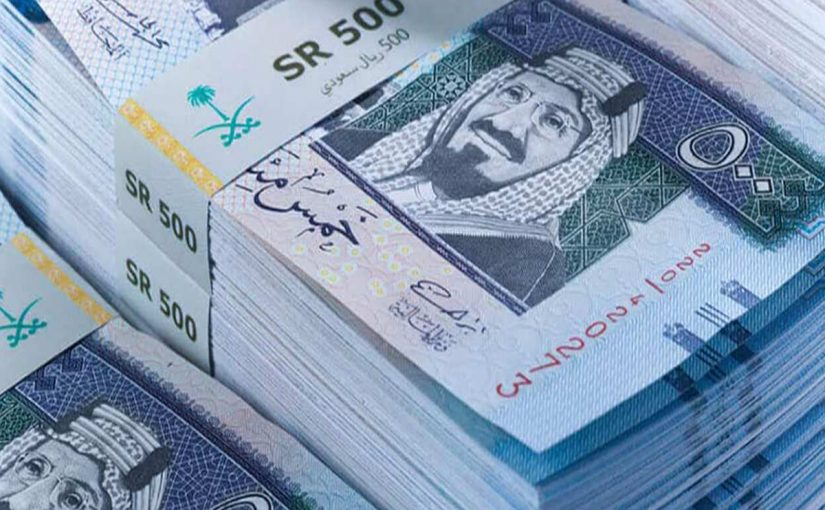 كم يساوي المليار السعودي