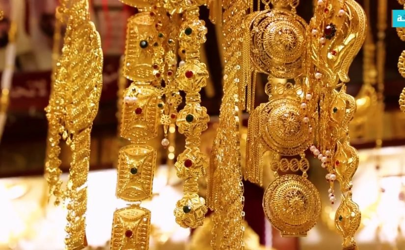 أسعار الذهب في السعودية اليوم 15 يناير 2020