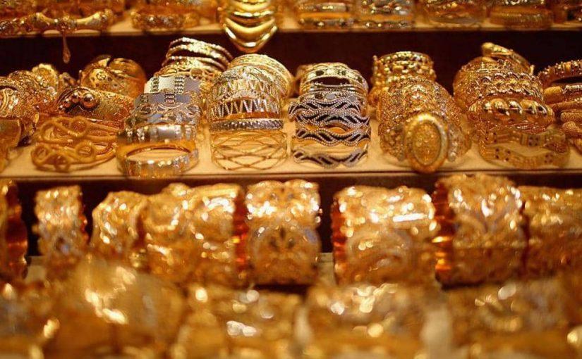 أسعار الذهب في السعودية 18 يناير 2020.. ويواصل انخفاضه