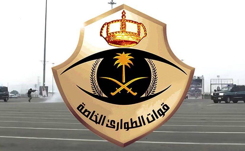 رابط الاستعلام عن نتائج القبول المبدئي في قوات الطوارئ الخاصة 1441\2020
