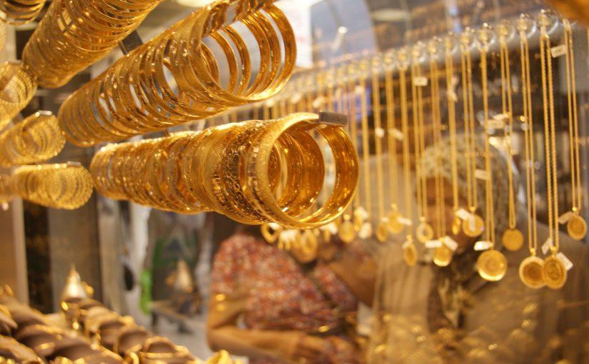 أسعار الذهب في السعودية 19 يناير 2020 ..وحالة من الجمود