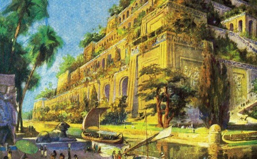 تقرير عن حدائق بابل المعلقة