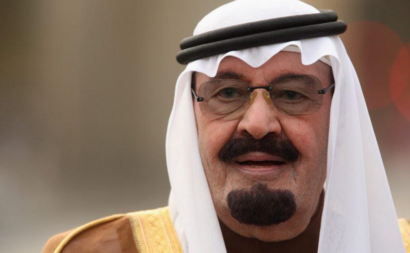 انجازات الملك عبدالله