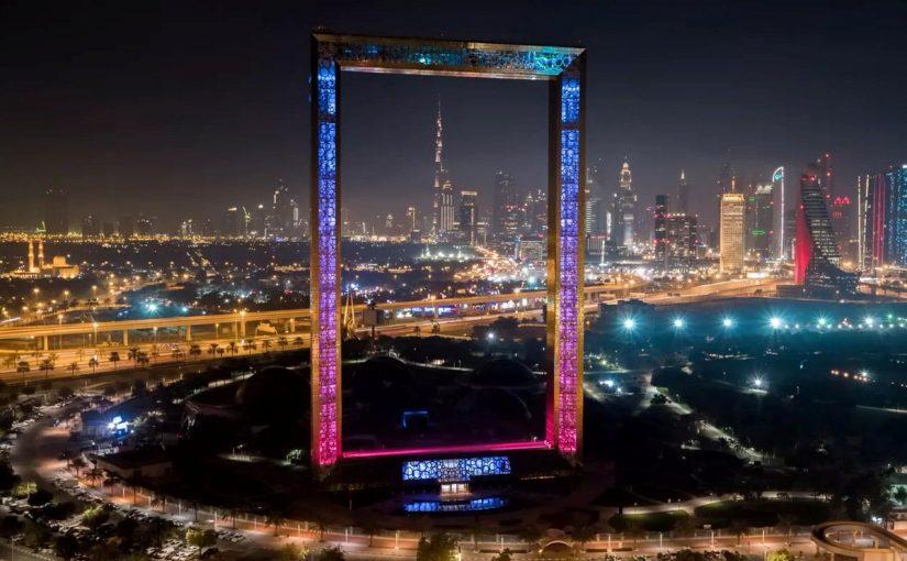 أسعار تذاكر برواز دبي