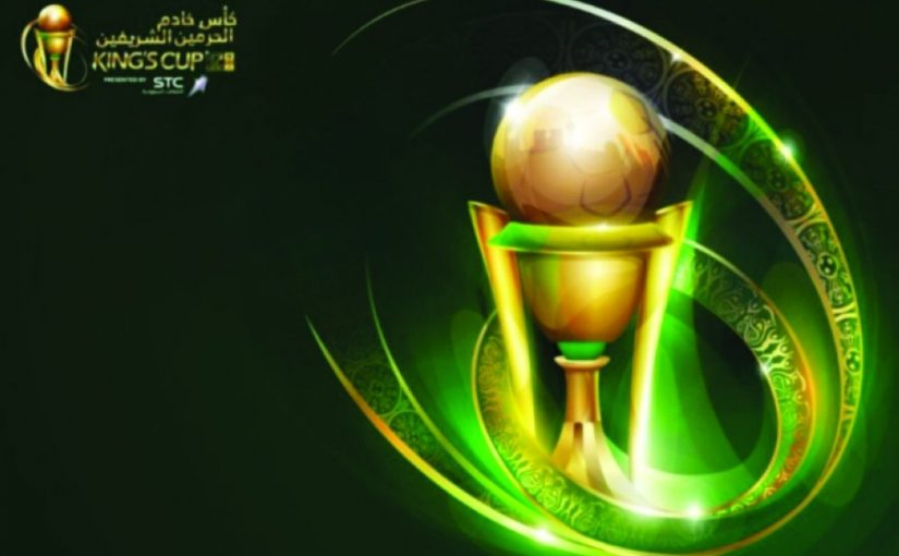 موعد مباريات النصر والأهلي والهلال وأبها في نصف النهائي لكأس خادم الحرمين الشريفين 2020