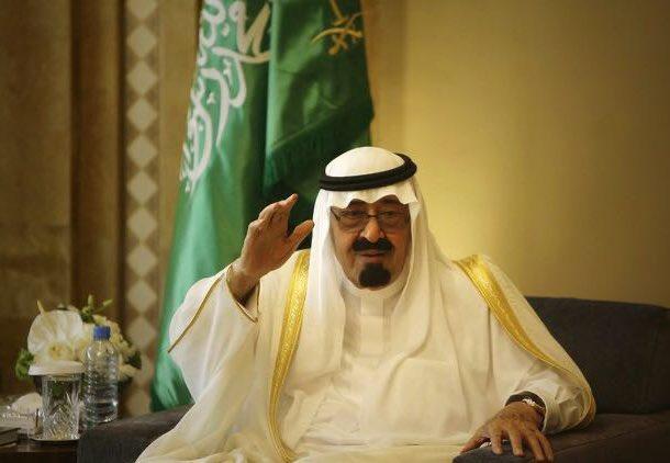 هاشتاق ذكرى وفاه الملك عبدالله يتصدر الترند السعودي على تويتر