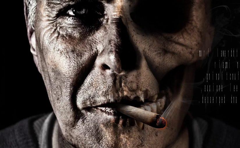 اذاعة مدرسية عن اضرار التدخين كاملة