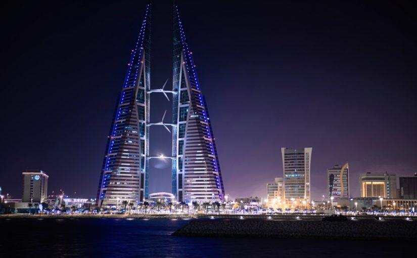 معلومات عن مملكة البحرين للاطفال
