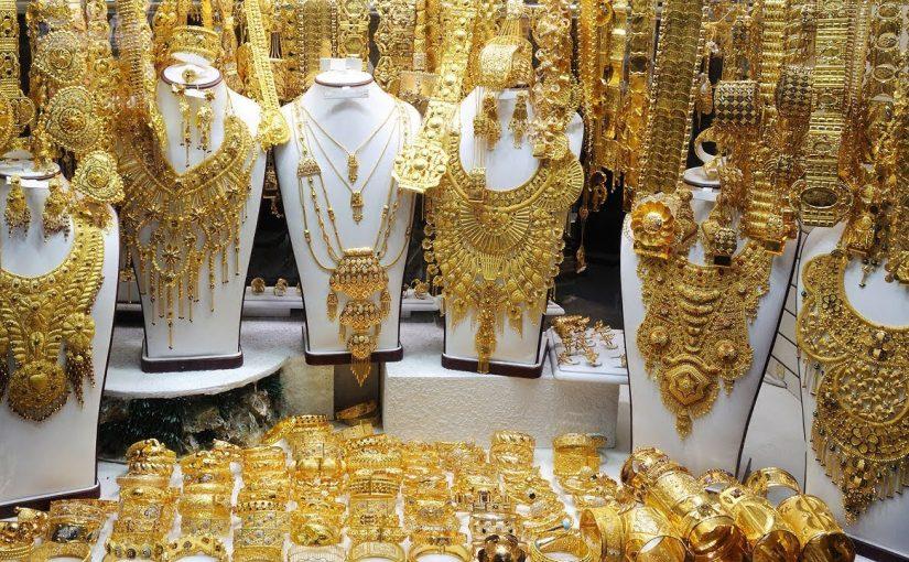 أسعار الذهب في السعودية الأربعاء 28 يناير 2020 ..وتوالي انخفاضه
