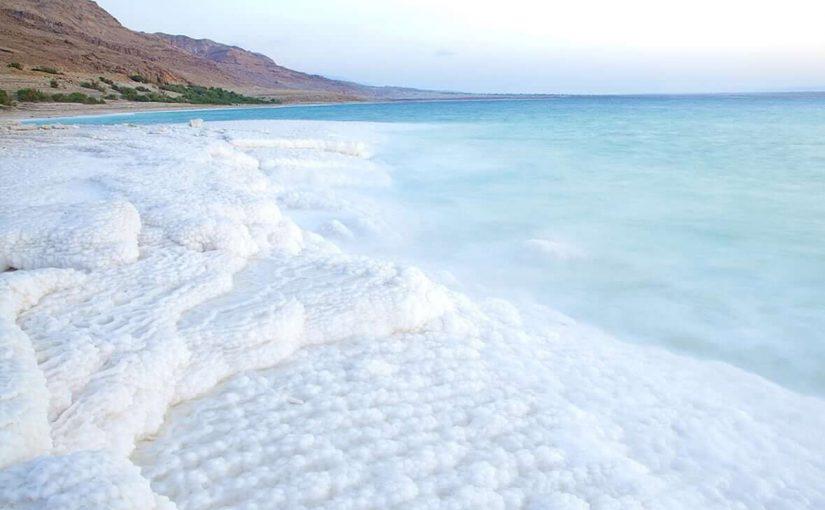 هل تعلم عن البحر الميت