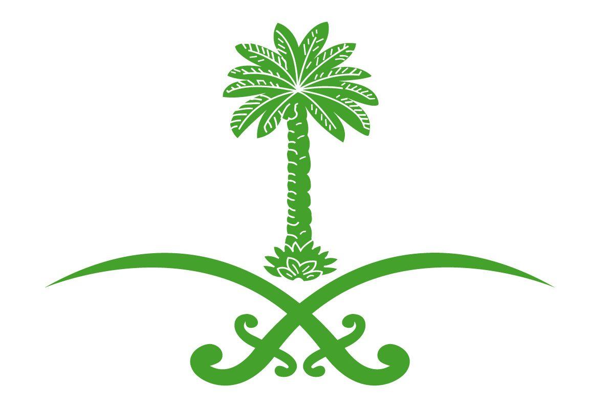 شعار المملكة العربية السعودية Png علم المملكة العربية السعودية Png موقع محتويات