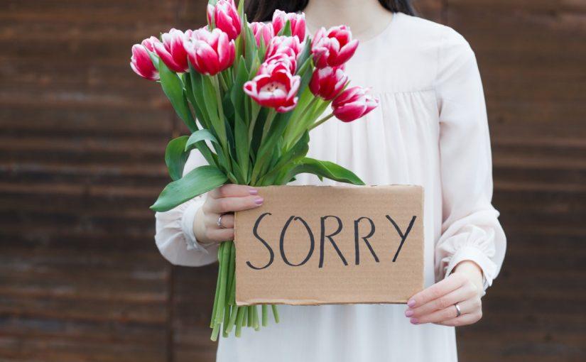 رسالة اعتذار