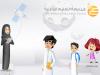 معلومات عن مدرسة عين الافتراضية .. تفاصيل عن المدرسة الافتراضية