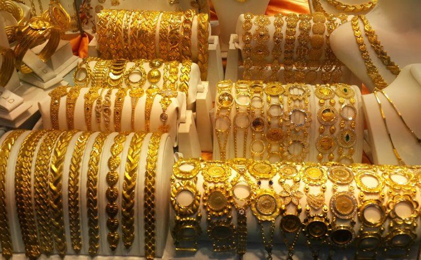 أسعار الذهب في السعودية الإثنين 3 فبراير 2020 ... وانخفاض طفيف