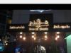 معلومات عن مطعم ريم البوادي دبي