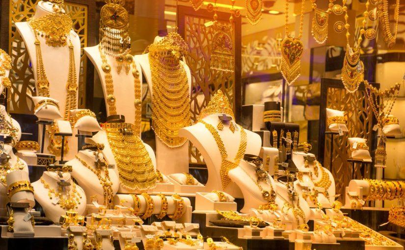 أسعار الذهب في السعودية الثلاثاء 4 فبراير 2020 ...ويعاود انخفاضه