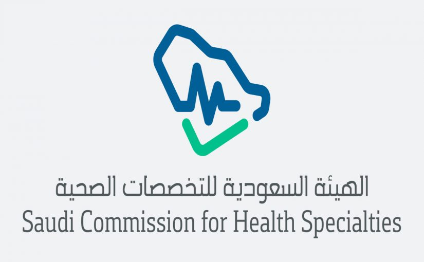 ما هي اوقات دوام الهيئة السعودية للتخصصات الصحية موسوعة