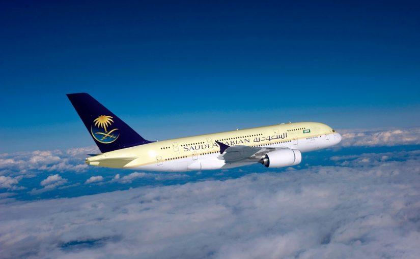 الغاء حجز طيران الخطوط السعودية