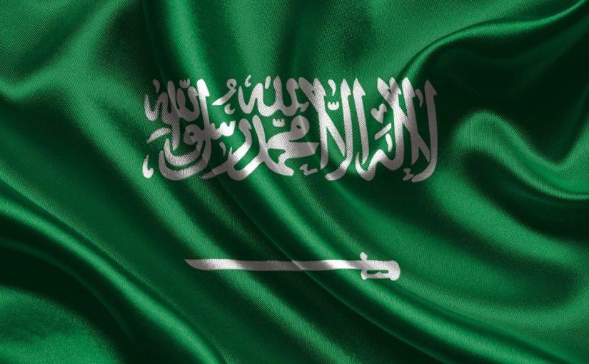 علم السعودية بدقة عالية