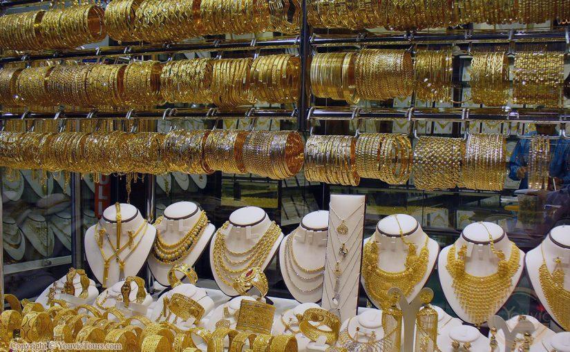 أسعار الذهب في السعودية السبت 8 فبراير 2020.. وانخفاض طفيف