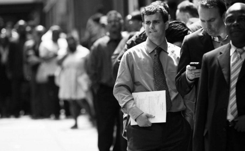 استبيان عن البطالة