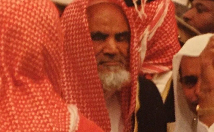 بحث عن الشيخ عبدالله بن حميد رحمه الله