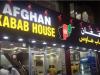 أفضل 16 مطعم أفغاني في دبي