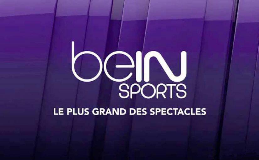 أحدث ترددات قناة بي ان سبورت الرياضية المفتوحة Bein sport