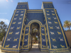 تقرير عن حضارة البابليون
