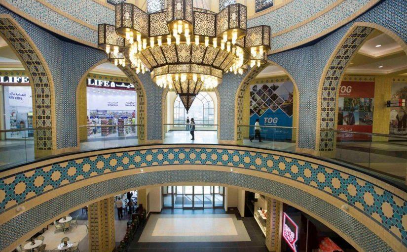 مركز ابن بطوطة للتسوق شارع الشيخ زايد