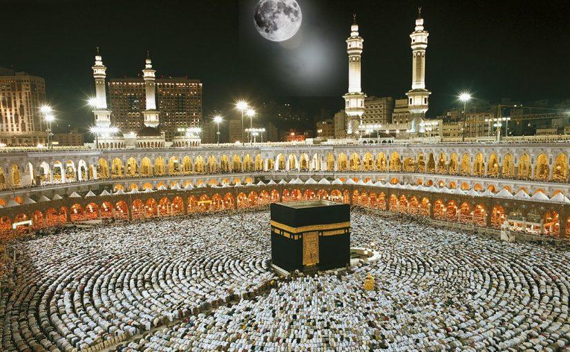 صور عن مكة
