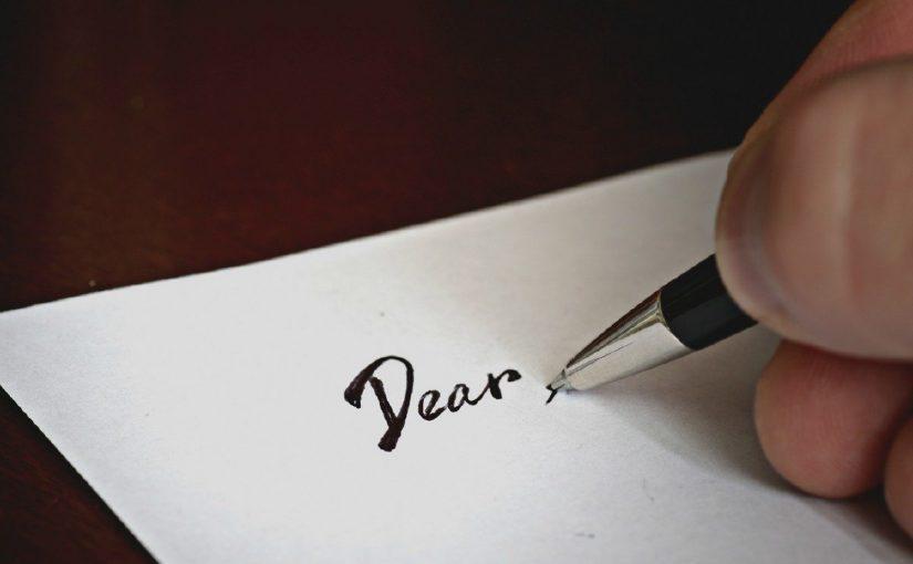 رسالة رسمية