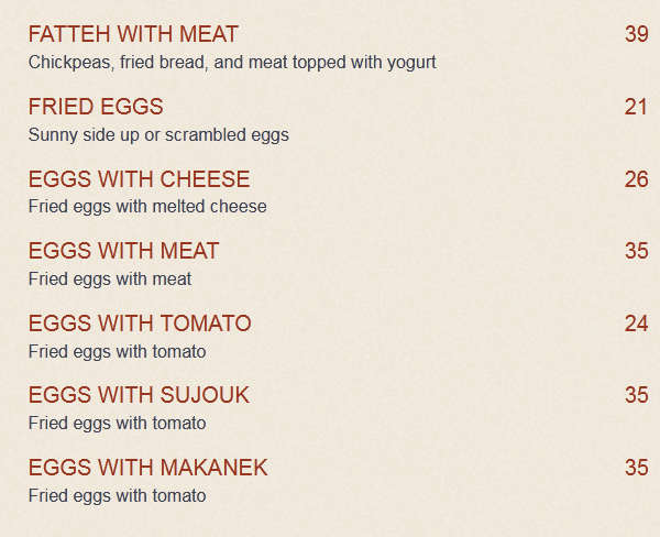 منيو مطعم الصفدي للمأكولات اللبنانية في دبي