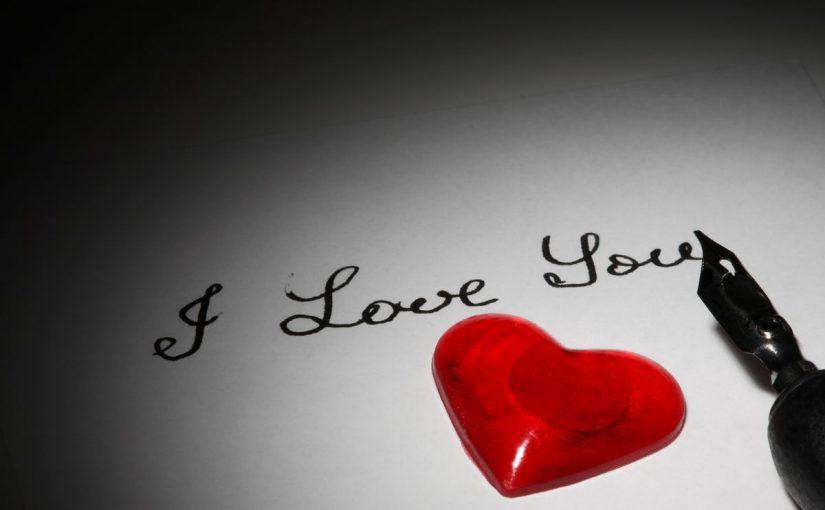 رسائل حب مكتوبه 2020