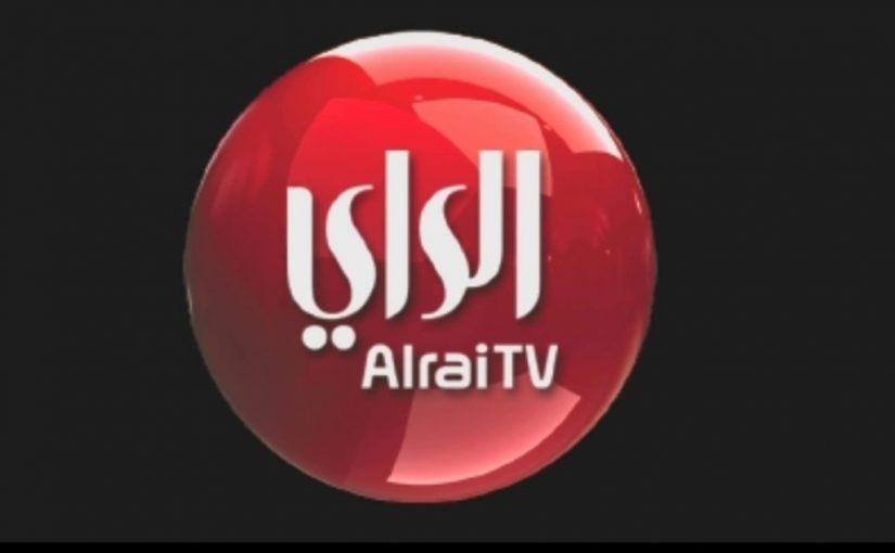 تردد قناة الراي الكويتية 2020
