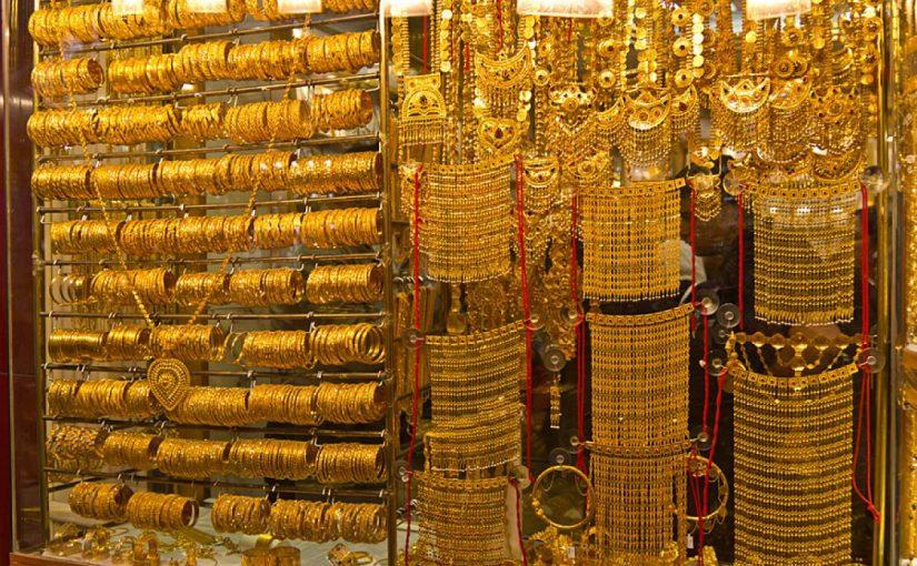 أسعار الذهب في السعودية السبت 15 فبراير 2020 ..وارتفاع حذر