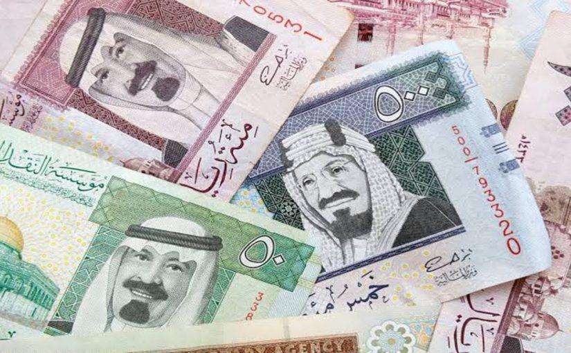هنا جدول مواعيد صرف الرواتب للموظفين بالسعودية لعام 2020 بالهجري والميلادي